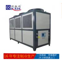 水冷设备厂家 30p箱式风冷冷水机 塑胶冷水机 食品冷冻机生产定制