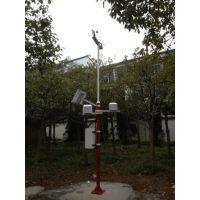 环境综合气象监测站