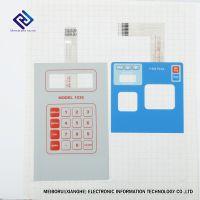 P63薄膜开关 防水防油 耐高温 ,欢迎新老客户来图订制。