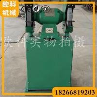 欧科除尘式高速砂轮机立式砂轮机电动砂轮切割机质量保证