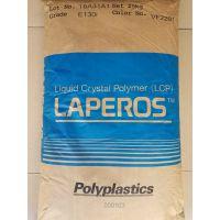 LAPEROS S135 高耐热性LCP 含30%玻纤填充