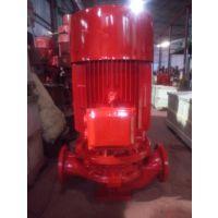 浏阳供应XBD25-50-HY立式管道泵Q=25L/S H=50M