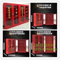 洛阳微型消防站消防柜工具柜 汇金紧急器材存放柜厂家直销