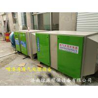 干式废气处理设备 环保箱 +光氧处理设备+ 引风机
