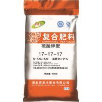 17-17-17S丨硫酸钾复合肥丨供应17-17-17硫酸钾丨复合肥厂家批发