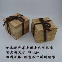 木质复古茶叶盒