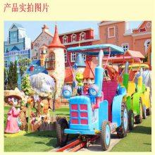 户外庙会游乐设备阳光农场新型游乐设施