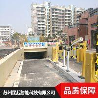 苏州昆起HPK-T16停车场内自动车辆识别系统加工定制欢迎选购