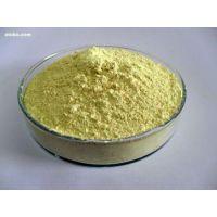 批发供应 维生素K1 食品级 营养强化剂 维生素K1 1kg起批