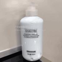 广州香莹供应玻尿酸保湿营养按摩霜