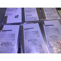 GIA diamond supply供货大量GIA钻石裸钻并提供钻石首饰加工定制服务诚信经营售后完善