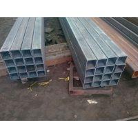 冷拔低温方管|热镀锌钢管|Q345C方管|特殊方管加工定做|