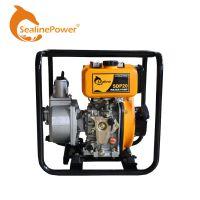 常州柴油机西莱特厂家供应2寸3寸4寸柴油水泵 自吸泵,农业灌溉 抽水排水水泵