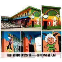河池环江 幼儿园外墙翻新 儿童环保涂料 数码彩水性环保外墙翻新漆