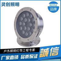 东北沈阳LED水底灯双重防水优质硅胶-灵创照明