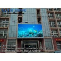 福州LED电子屏厂家、福州LED电子屏、福州三思光电
