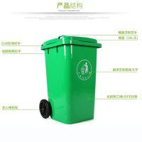 供应鄂州120升塑料垃圾桶校园室外分类垃圾桶