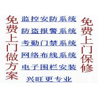 东莞网络监控安装技术指导