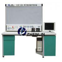 ZLXC-1501 单片机实验开发设备 上海振霖