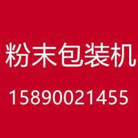郑州天亿包装机械有限公司