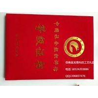 资格证书专业定制 荣誉证书厂家