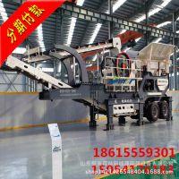 上海反击式破碎机 破碎机生产线 建筑垃圾再生利用设备分期付款