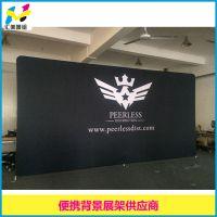深圳展会背景板 弹力布展架背景墙 3*6M展位订制尺寸