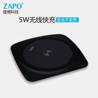 ZAPO,W5,深圳无线充电器,新款iPhoneX,超薄无线充电器