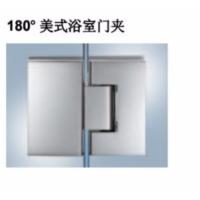 德国海福乐180度淋浴房美式玻璃夹981.51.032