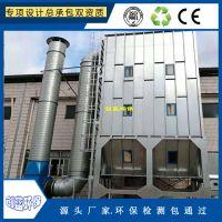 台州木门厂板材木工除尘器 家具厂木工中央吸尘器 脉冲除尘器