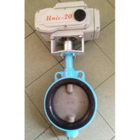 喀什蒸汽流量电动调节阀DN25冷水流量电动调节阀DN50专业快速