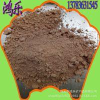 改变混凝土矿物组成增强剂偏高岭土 喷射混凝土中添加偏高岭土