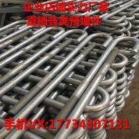 地脚螺栓螺杆螺丝L型预埋螺栓J型U型7型9型异型高强度螺栓多元合金共渗热镀锌渗锌达克罗