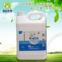 微+益6号6-5垃圾处理菌种菌剂环保EM复合菌垃圾堆置场填埋场专用