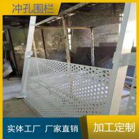 珠海厂家铁板冲孔网六角型孔冲孔板专业加工生产铁皮打孔