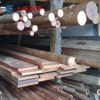 现货供应HMn55-3-1锰黄铜 HMn55-3-1黄铜板 黄铜棒 黄铜套