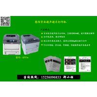 OKIC711n超声胶片报告单打印机 彩超 b超 胃肠镜 阴道镜等报告单