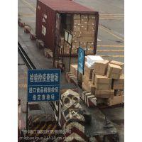个体工商户如何进口食品丨广州进口食品代理买单报关报检备案出证费用