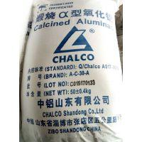 中铝山东 煅烧a氧化铝粗粉A-C-30/30A 主营:∣ 厂家 专卖 陶瓷和耐材用煅烧a氧化铝