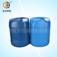 供应塑料罐 25L方罐 25kg包装化工桶 厂家直销