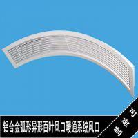 广东德普龙单层防雨铝合金百叶窗定做厂家价格