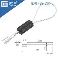 厂家供应嘉利恩GL-C101一次性优质防盗铅封 施封锁