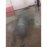 西安蓝箭卓越防水堵漏SDM-104地下室防水堵漏专用丙烯酸盐灌浆材料
