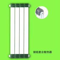 冀州暖气片厂家销售 钢铝复合散热器 钢制散热器 铸铁暖气片 支持定制各型号