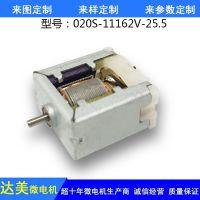 电动玩具N20有刷直流电动机 按摩椅微型电机 吹风机马达 玩具汽车电动机
