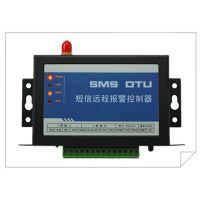 天闳环保GPRS无线远程液位显示控制器厂家直销
