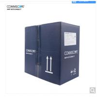 安普网联 原装超五类网线 蓝箱 305米