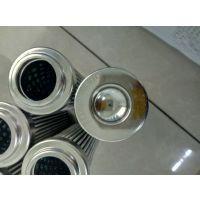 华豫现货供应 滤油机滤芯SE-142×255-25SS