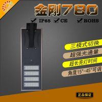 世纪阳光40Wled灯若日农村太阳能路灯太阳能感应路灯价格表