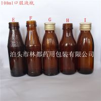 山东林都供应100毫升糖浆瓶